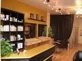 Rapunzel's Beauty and Hair Salon