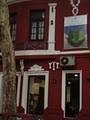 Aloe-Spa Salute per Aloe - Belgrano